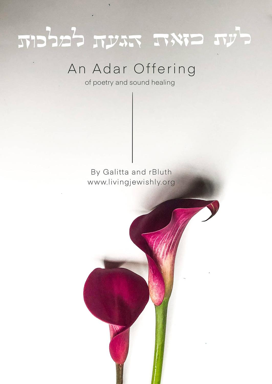 Adar offering By Galitta and Rachel